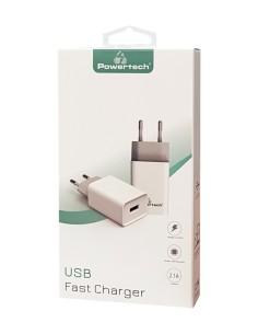 Universal φορτιστής USB 2.1A σε λευκό χρώμα  USB0002