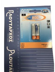 Επαναφορτιζόμενη μπαταρία ΑΑΑ Νi-MH 800 mAh 1.2V FUJICELL FUJICELL BEP0001F