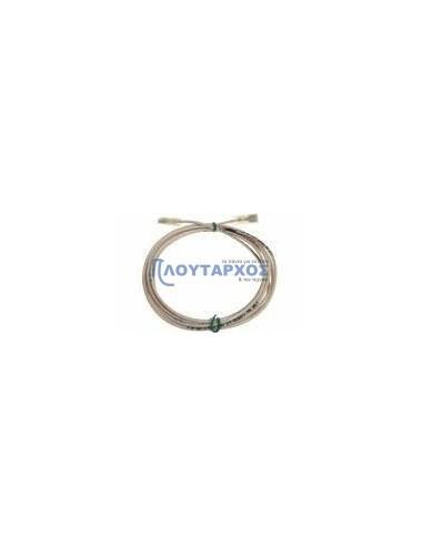 Αντιστάσεις ψυγειών - Αντίσταση αποχέτευσης (20watt, 220volt, 3μέτρα - καλώδιο) οικιακού ψυγείου