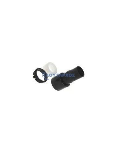 Ακρα σωλήνων - Άκρο σωλήνα σπιράλ σκούπας HOOVER