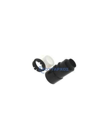 BOSCH Άκρο σωλήνα σπιράλ σκούπας Bosch-Siemens Perfecta Ακρα σωλήνων - Μούφες Ηλεκτρικής Σκούπας