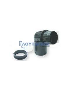 Ακρα σωλήνων - Άκρο σωλήνα σπιράλ στην σκούπα MIELE (S220)