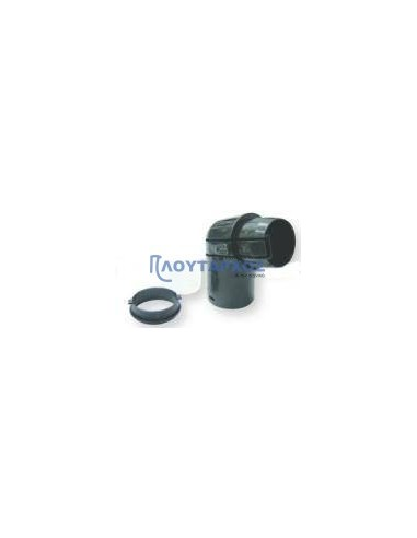Άκρο σωλήνα σπιράλ στην σκούπα MIELE (S220) Ακρα σωλήνων - Μούφες Ηλεκτρικής Σκούπας