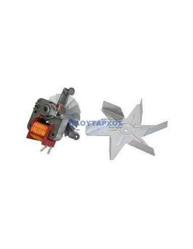 Ανεμιστήρας κομπλέ (220volt 35watt,μοτέρ) αερόθερμου φούρνου κουζίνας PITSOS/SIEMENS/BOSCH PITSOS MF0002