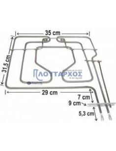 Αντιστάσεις Κουζίνας Άνω Μέρος - Αντίσταση (220volt, 2800watt) άνω φούρνου κουζίνας PITSOS/SIEMENS/BOSCH