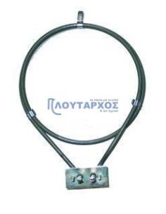 Αντιστάσεις Κουζίνας Αερόθερμη - Αντίσταση (1500watt, 220volt) αερόθερμη φούρνου κουζίνας AEG/ZANUSSI