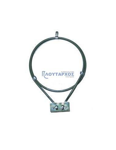 AEG Αντίσταση αερόθερμη φούρνου κουζίνας AEG / ELECTROLUX / ZANUSSI Αντιστάσεις Κουζίνας Αερόθερμη