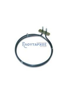 Αντιστάσεις Κουζίνας Αερόθερμη - Αντίσταση (2600 watt- 220volt) αερόθερμη, φούρνου κουζίνας ELCO
