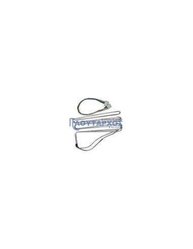 Αντιστάσεις ψυγειών - Αντίσταση ψυγείου (125Watt) ARISTON/INDESIT