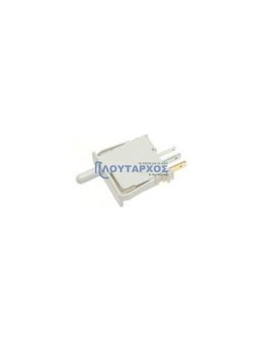 BOSCH  Διακόπτης φωτός πόρτας ψυγείου SIEMENS/PITSOS/BOSCH original Διακοπτάκια ψυγειών
