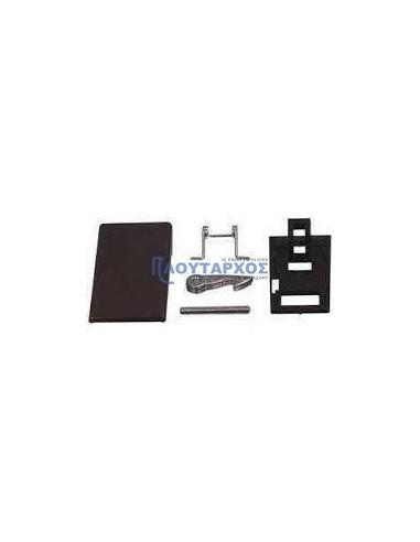 Κλείστρο πόρτας set πλυντηρίου ρούχων ARISTON/INDESIT ARISTON KLI0034