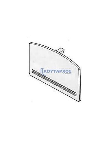 Κλείστρα Πλυντηρίων ρούχων - Κλείστρο (λαβή) πλυντυρίου ρούχων PHILCO/FOURLIS
