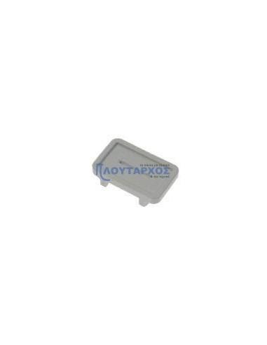 Αισθητήρες-Θερμικά Πλυντήριων πιάτων - Μωνωτήρας πορσελάνης στήριξης αντίστασης πλυντηρίου πιάτων PITSOS/SIEMENS/BOSCH original