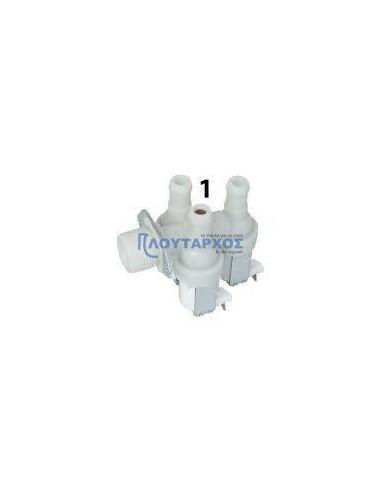 Βαλβίδες Πλυντηρίων ρούχων - Βαλβίδα τριπλή (220volt - Φ14) πλυντηρίου ρούχων PITSOS/SIEMENS/MIELE/ΓΕΝΙΚΗΣ ΧΡΗΣΗΣ