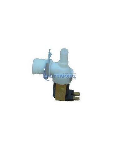 Βαλβίδα μονή κάθετη εισαγωγής νερού πλυντηρίου ρούχων/πιάτων ΓΕΝΙΚΗΣ ΧΡΗΣΗΣ ΓΕΝΙΚΗΣ ΧΡΗΣΗΣ PRBAL0004