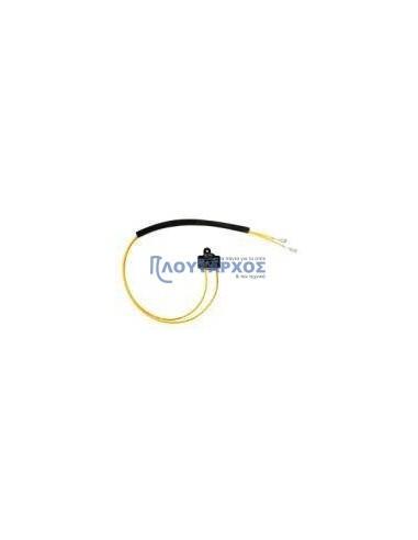 PITSOS  Θερμικό (με 2 καλώδια - κίτρινα) ψυγείου PITSOS/SIEMENS/BOSCH/WHIRLPOOL Αισθητήρες-Θερμικά ψυγειών