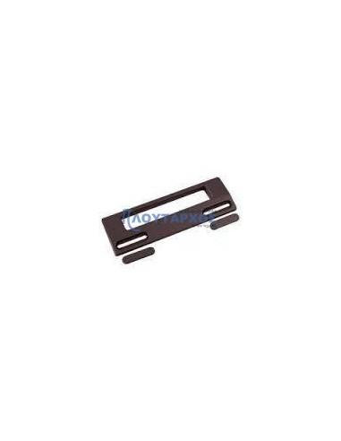 Χειρολαβή καφέ χρώμα (με πλαινή στήριξη) πόρτας ψυγείου ΓΕΝΙΚΗΣ ΧΡΗΣΗΣ ΓΕΝΙΚΗΣ ΧΡΗΣΗΣ PSXIR0002