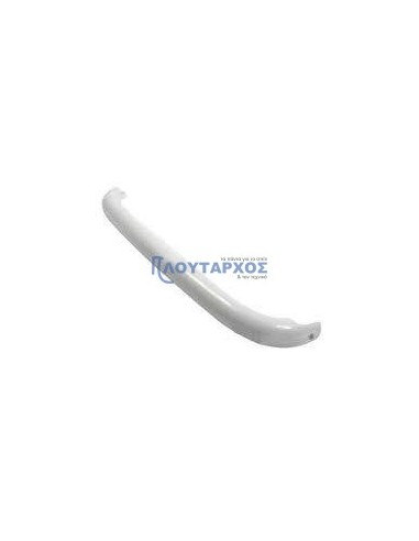 Χειρολαβή πόρτας λευκή ψυγείου SIEMENS/BOSCH/PITSOS SIEMENS PSXIR0004