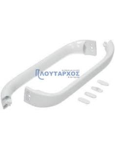 Χειρολαβή λευκή πόρτας ψυγείου PITSOS/SIEMENS/BOSCH PITSOS PSXIR0005
