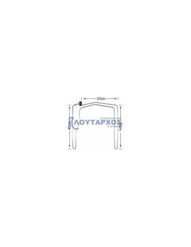 Αντιστάσεις Πλυντήριων πιάτων  - Αντίσταση κάδου (2400Watt 220volt) πλυντηρίου πιάτων/ποτηριών ARISTON/INDESIT