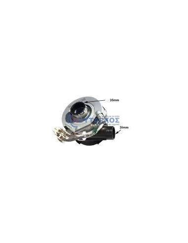 Αντίσταση (1650Watt 220volt) πλυντηρίου πιάτων/ποτηριών ARISTON/INDESIT ARISTON PPANT0015