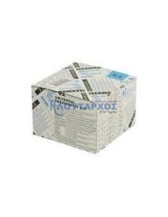 Θερμοστάτης δίπορτου ψυγείου συντήρησης ATEA A03-0799 ΓΕΝΙΚΗΣ ΧΡΗΣΗΣ ΓΕΝΙΚΗΣ ΧΡΗΣΗΣ PSTHE0032