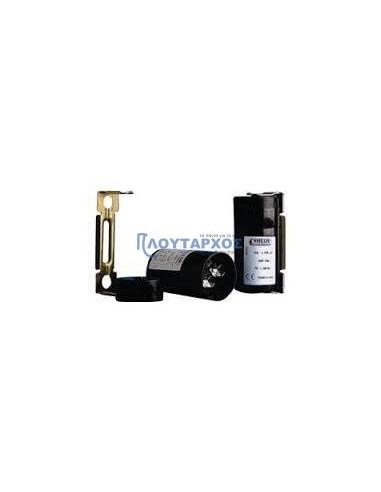 ΓΕΝΙΚΗΣ ΧΡΗΣΗΣ Πυκνωτής εκκινήσεως 125-160μF 250VAC Πυκνωτές ψυγείων