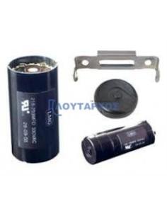 Πυκνωτής εκκινήσεως 200-250μF 250VAC ΓΕΝΙΚΗΣ ΧΡΗΣΗΣ PSPYK0006