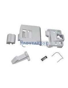 Κλείστρο πόρτας set πλυντηρίου ρούχων SILTAL SILTAL KLI0056