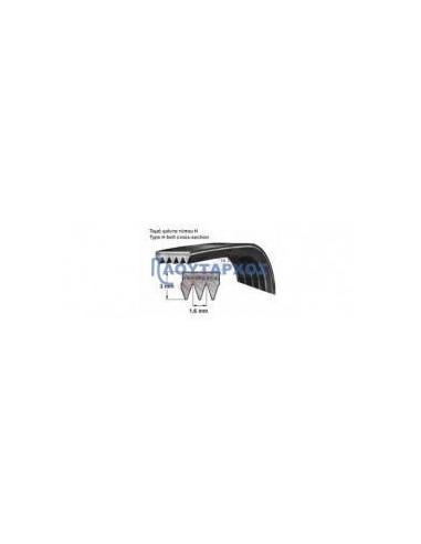 ARISTON Ιμάντας ραβδωτός 1260 H πλυντηρίου ρούχων AEG/ARISTON/INDESIT Ιμάντες ραβδωτοί τύπου H Πλυντηρίων ρούχων