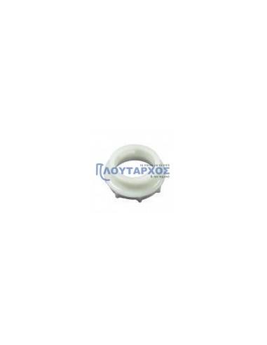 Μίξερ - Κοχλίας (παξιμάδι) πλαστικό στερέωσης κόμπλερ στόν κάδο μίξερ MOULINEX original