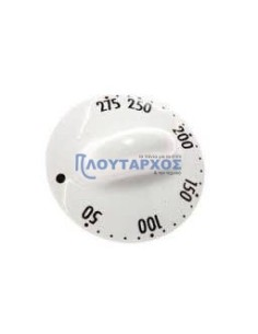 Κουμπί κουζίνας θερμοκασίας 0-300 KORTING/GORENJE original