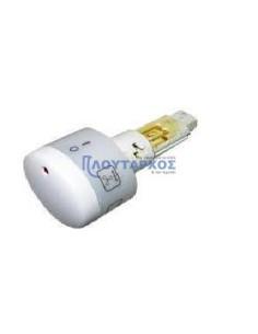 Κουμπί πατητό λευκό χρώμα, επιλογής φούρνου κουζίνας ELCO original ELCO FKKU0023