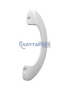 Χειρολαβή πόρτας ψυγείου ARCELIK/BEKO/PRINCESS