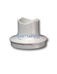 BRAUN Καπάκι μικρό μαζί με σύνδεσμο κίνησης μίξερ BRAUN original Μπλέντερ