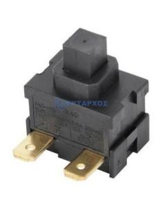Διακόπτης ΟΝ – ΟFF σκούπας AEG/ELECTROLUX