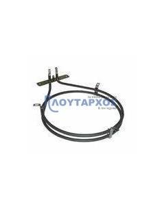 Αντίσταση (2500watt 220volt) αερόθερμη φούρνου κουζίνας ARISTON/INDESIT