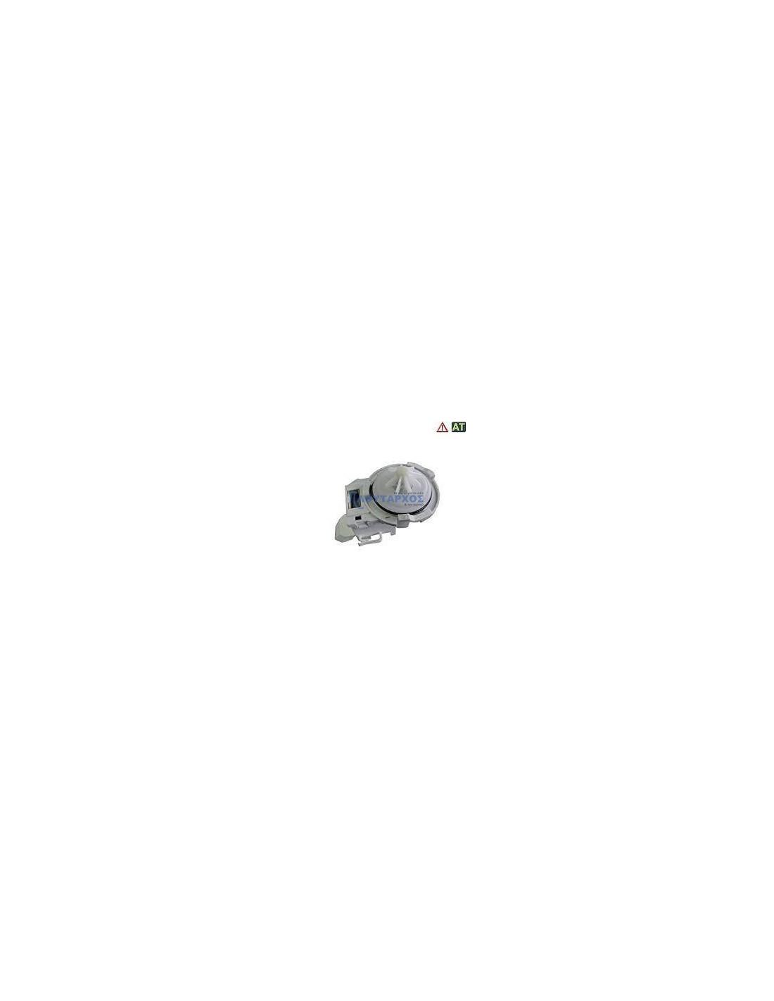 ... PITSOS Αντλία αποχέτευσης πλυντηρίου πιάτων PITSOS SIEMENS BOSCH NEFF Αντλίες  Πλυντήριων πιάτων ad69e84895a