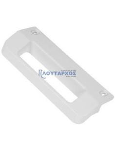 Χειρολαβή πόρτας ψυγείου AEG/ZANUSSI/ELECTROLUX