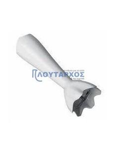 BRAUN  Αναδευτήρας με μαχαίρι κομπλέ μπλέντερ χειρός BRAUN original Μπλέντερ