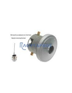 BOSCH Μοτέρ σκούπας μεταλικό με αύτακια SIEMENS/BOSCH Μοτέρ Ηλεκτρικής Σκούπας
