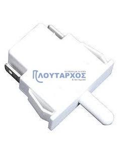 Διακόπτης φωτός πόρτας ψυγείου ARISTON/INDESIT/ARCELIK