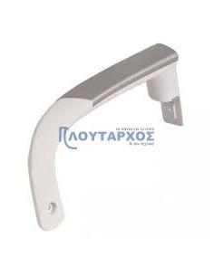 BEKO Χειρολαβή πόρτας συντήρησης ψυγείου BEKO/ ARCELIK Χειρολαβές ψυγειών