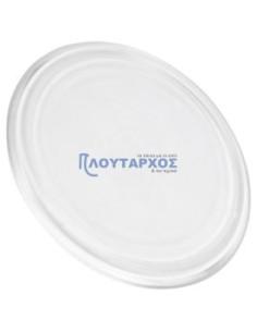 AEG  Γυάλινος περιστερφόμενος δίσκος φούρνου μικροκυμάτων WHIRLPOOL/AEG/SHARP Πιάτα Φούρνου μικροκυμάτων