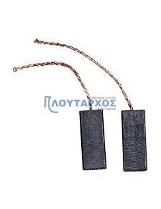Καρβουνάκια χωρίς θήκη μοτέρ πλυντηρίου ρούχων PITSOS/SIEMENS/BOSCH SIEMENS PRKAR0015