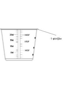 Δοχείο δοσομετρητή αρτοπαρασκευαστή IZZY/PYREX original