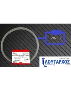 Λάστιχο καπακιού χύτρας ταχύτητος EVINOX