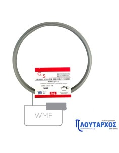 WMF Λάστιχο καπακιού χύτρας ταχύτητος WMF μεγάλο Χύτρα-Κατσαρόλα