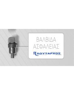 Βαλβίδα ασφαλείας χύτρας ταχύτητος SEB/TEFAL CLASSIC