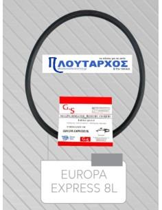 Λάστιχο καπακιού χύτρας ταχύτητος EUROPA EXPRESS